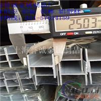 AL6082标准铝合金材料,铝H型槽钢规格齐