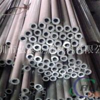精抽铝管 6432薄壁铝管