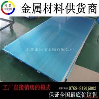 1100h24西南铝铝板 高质量