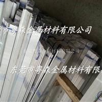 供应:2024高硬度优质铝排 6061国标铝排