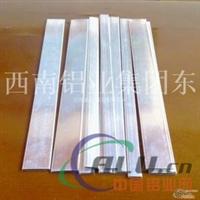 2024耐磨耐蚀铝排,现货供应