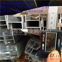 6063铝H型钢厂家直销 6063铝板材质保证