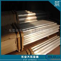 2017氧化铝板 2017铝板质量