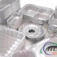 铝箔铝材制品