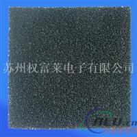 活性炭滤网,活性炭海绵滤网
