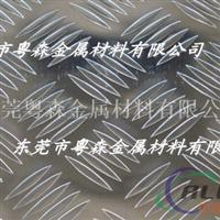 供应:2024小五条筋防滑铝板 5086橘皮铝板