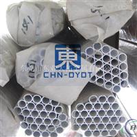 进口无缝铝管 6063大口径铝管