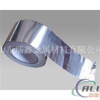铝箔制品 油烟机用铝箔过滤网