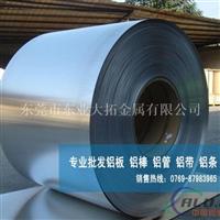进口合金铝卷 6063铝卷价格