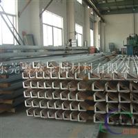 供应:6063易切削角铝 7075装饰角铝