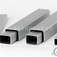 铝扁管、铝方管、椭圆管、口琴管