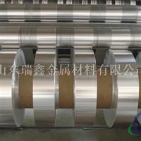 特殊规格可以协议生产铝卷