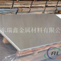 热轧铝板卷材包装