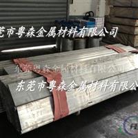 供应: 6063加厚易切削铝排 2024宽面铝排