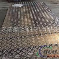 铝合金板 厂家直销