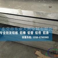进口超厚铝板 6063铝板厂家