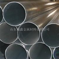 无缝铝管 大口径铝管直销