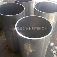大截面 大径口铝管