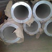 厚壁铝管 1050、6068挤压无缝圆管