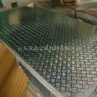 5052铝板5083  6061铝板