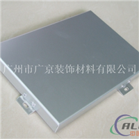 北京铝单板 山东铝单板