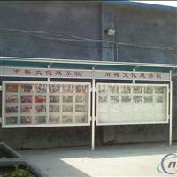 宣传栏校园宣传窗公告栏布告栏展示栏