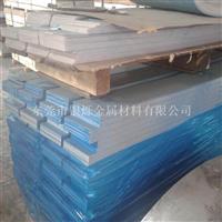 3003铝板切割下料,东莞3003铝板防锈能力好