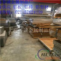 国标5A03铝合金出厂价 5a03铝板元素