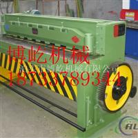 厂家生产2米铁板剪板机折弯机