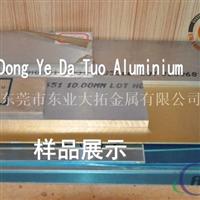 高品质2014铝圆棒 2014铝合金用途