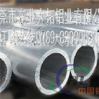 高導電LY17鋁合金 易焊接LY17鋁管