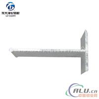 T型吊梁 吊顶龙骨 T字铝型材 洁净室铝型材