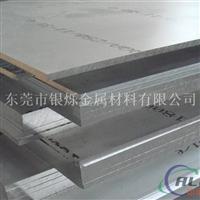 进口7075高强度铝板,7075美铝航空铝板