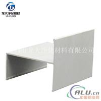 四字铝 4字铝型材 h铝合金型材