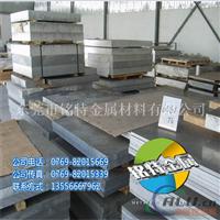 5系铝板5052防锈铝板纪念币用铝强度高