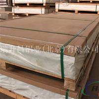 7075 T651铝镁硅 超硬铝板 锻压合金