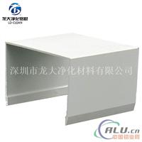 5035U型槽 U型槽铝 包边槽铝型材