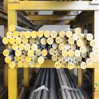 2A12T4铝棒(LY12CZ铝棒)国鑫铝业