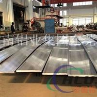 5005铜包铝排  厂家直销