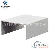 5025U型槽 U铝槽 净化房铝型材