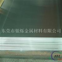 5A06阳极氧化铝板,5A06东莞彩色铝板