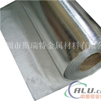1060超薄鋁箔紙