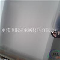 6061装饰铝板,6061铝板橘皮纹压花铝板
