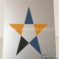 2.5mm铝单板 厂家 价格 规格
