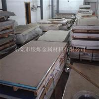 5005铝板蜂窝板,东莞5005铝板生产厂家