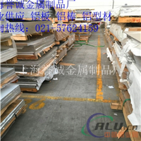 5056O铝板热传导率 5056高品质进口铝板