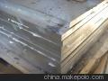 供应5052H32合金铝板薄板