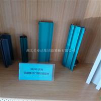 鋁型材廠家銷售