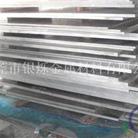 5052耐蚀铝板东莞5052阳极氧化铝板厂