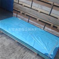 2A12超厚模具铝板,2A12航空铝板东莞批发